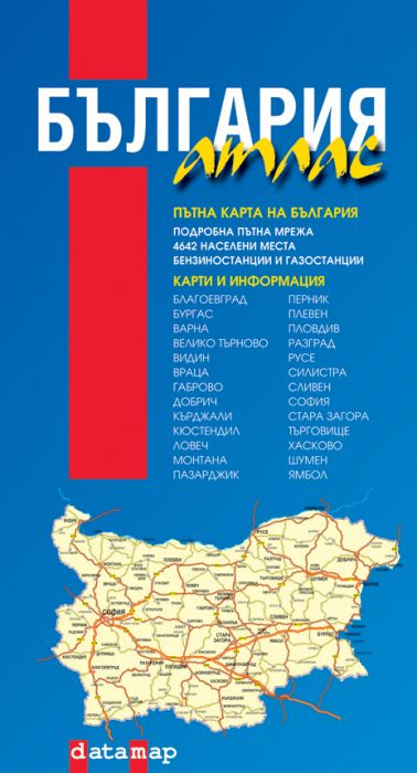 Published Maps Bulgarian Cartographic Association