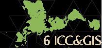 iccgis2016-logo
